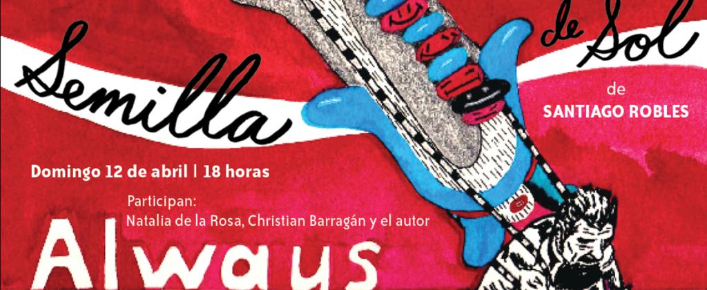 Semilla de Sol, Santiago Robles, Libro-arte, Libro de artista, Bienal Arte, UNAM, Museo Universitario del Chopo, Invitación, Art book, Artist Book