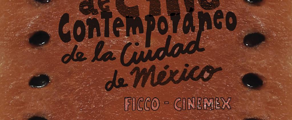 Santiago Robles, Jorge Garnica, Cartel, Poster, Diseño de cartel, Poster design, graphic design, Diseño gráfico, Cinemex, Prize, Winning, Cartel ganador, Concurso, Cinemex
