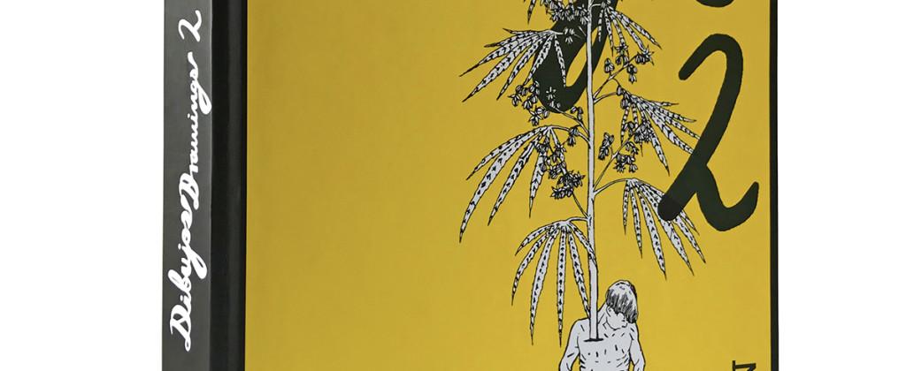 SantiagoRobles, Design, Editorial, Draw, Graphic, Drawing, DemianFlores, GabrielaSalgado, Book, Libro, Grafica, Dibujos2, Diseño