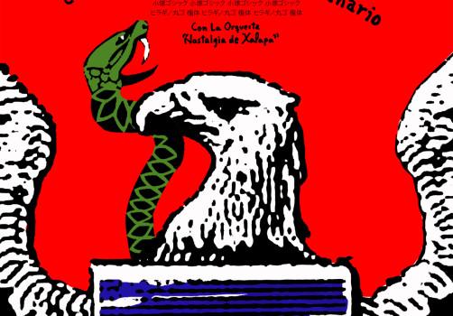 Santiago Robles, Diseño, Diseño de cartel, Ilustración, Design, Poster Design, Illustration, Anatomía de la Canción Corriente, Jorge Saldaña, Teatro de la Ciudad