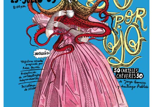 Santiago Robles, Diseño, Diseño de cartel, Ilustración, Design, Poster Design, Illustration, Ojo por ojo, MUSA, Jorge Garnica, Puebla