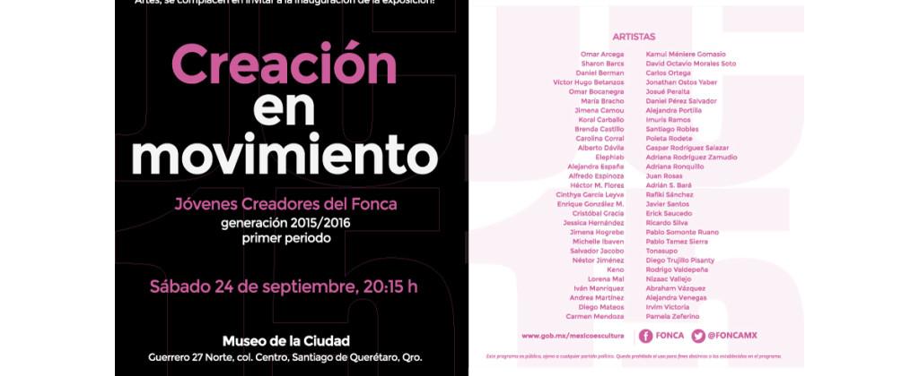 Santiago Robles, FONCA, Arte, Art, Exhibition, Contemporary art, exposición colectiva, Querétaro