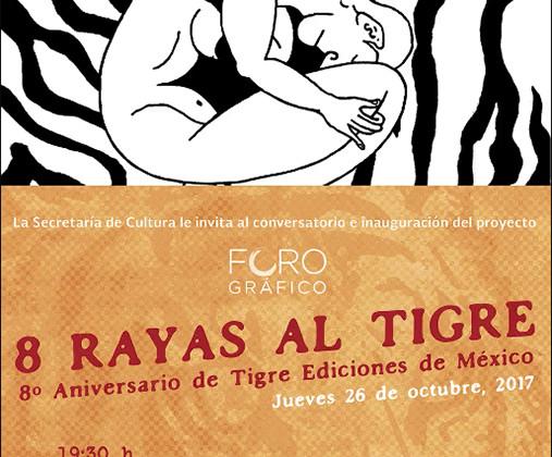 Santiago Robles, arte visual, contemporary art, visual art, exhibition, graphic, print