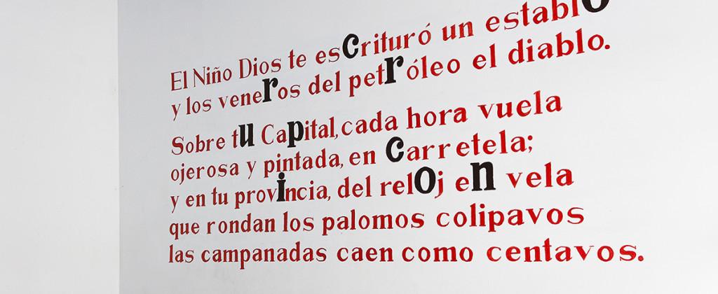 SantiagoRobles, Patria, Exposición, Exhibition, Arte, Art, ContemporaryArt, ArteContemporáneo, LadrónGalería, Ladrón, ChristianBarragán, MarekWolfryd, MarcoAviña, WendyCabrera, SuavePatria, RamónLópezVelarde