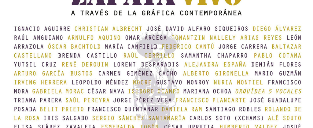 SantiagoRobles, Grafica, Graphic, Dibujo, Draw, Exhibition, Exposicion, Show, Zapata, MUNAE, YunuenSariego, Arte, Art, VisualArt